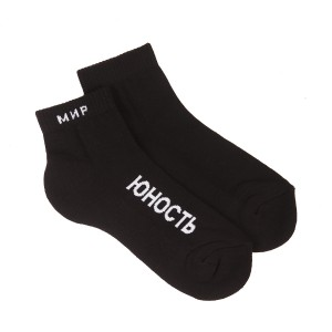 Yunost™ Peace Low-Cut Socks