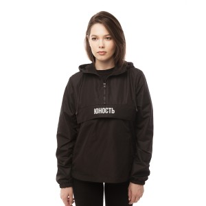 Yunost™ Big Cat Girly Anorak