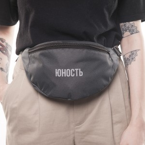 Yunost™ Youth Reflective Logo Fanny Pack