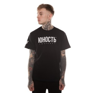 Yunost™ Moscow Logo Tee Shirt